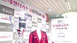 [예고] 2017 GTOUR 5차 대회, 2017 WGTOUR 5차 대회