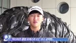 [COURSE NAVI] 김홍택의 마스터즈클럽 포레스트 CC