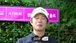김요한의 How to Golf 드라이버 슬라이스 방지법