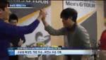 [골프투데이] 2012 Men's G투어 Winter 2차 소식