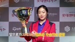 2016-17 롯데렌터카 WGTOUR 매치 2차 대회 (1부)