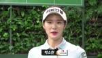 박소현의 How to Golf 페어웨이 우드 미스샷 줄이기