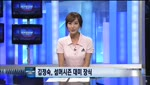 [골프투데이] 2012 Women's G-TOUR Summer 4차