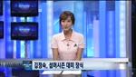 [골프투데이] 2012 Women's G-TOUR Summer 4차