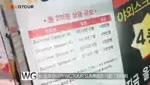 해비치-남양주 CC' 승부처를 말하다